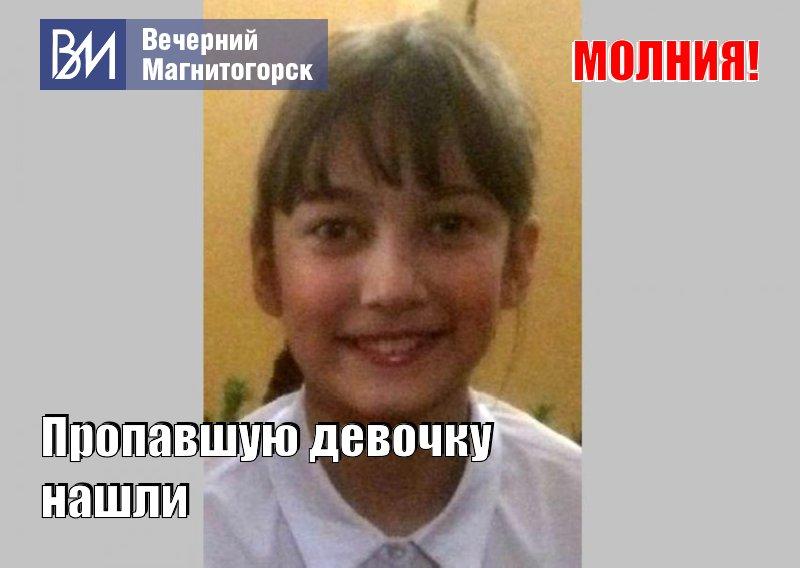 Сегодня Пропала Девушка М Кантемировский
