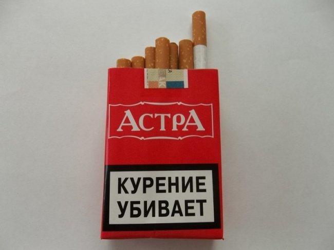 Купить сигареты в магнитогорске дешево купить сигарету от айкос отдельно