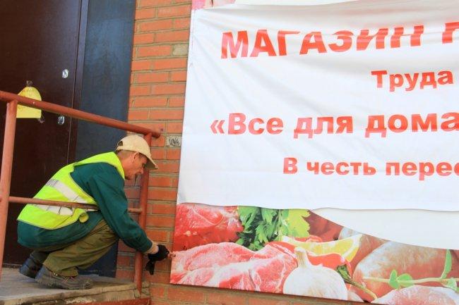 На Жукова демонтировали «мясо»