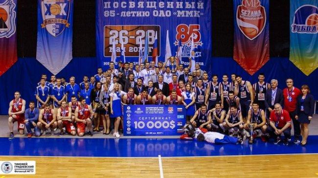 Команда «Динамо» получила 10 тысяч долларов