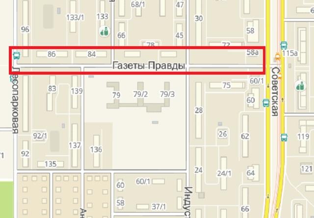 Улицу имени газеты «Правда» закрывают на ремонт