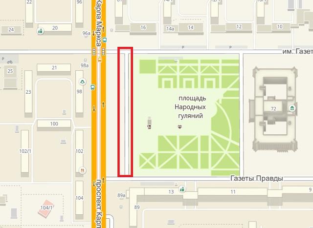 Сразу две дороги перекроют в Магнитогорске