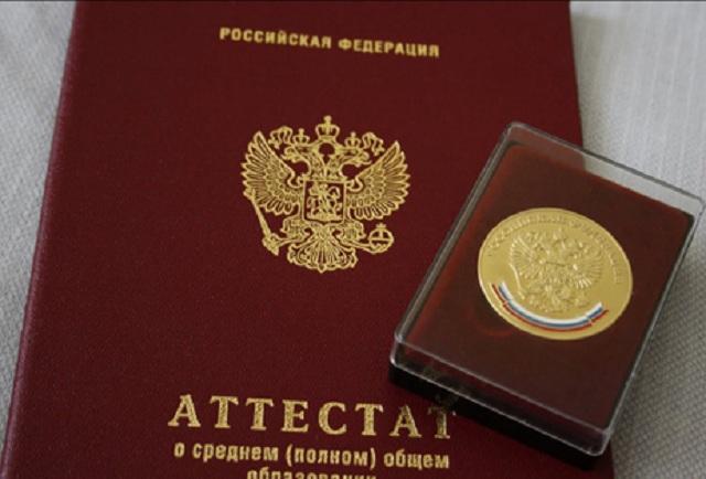 В Магнитогорске почти 200 выпускников-медалистов!