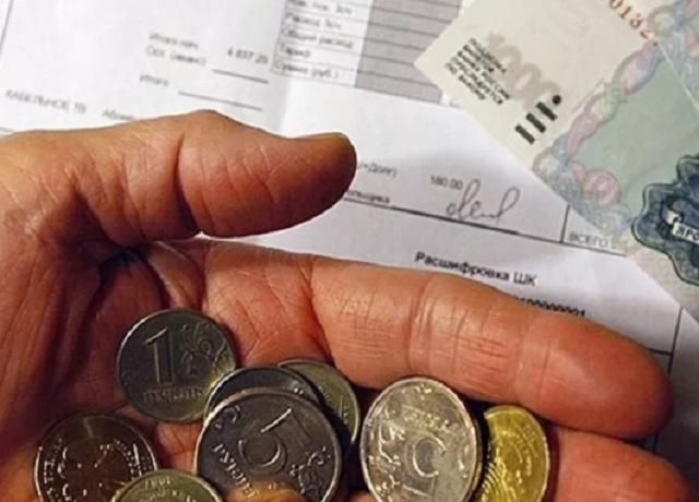 Коммунальные тарифы снова идут в рост