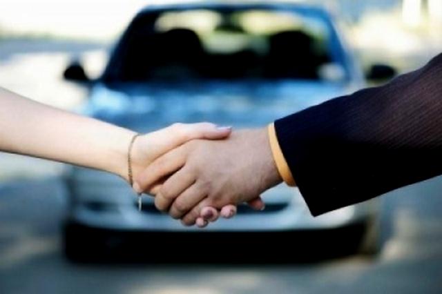 Купи автомобиль и отдай его банку