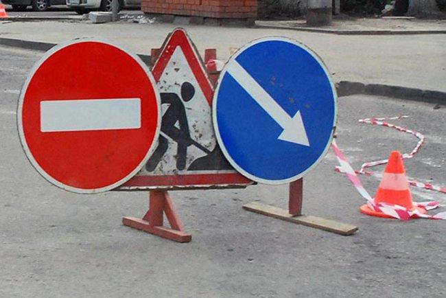 В Магнитогорске еще несколько улиц перекроют