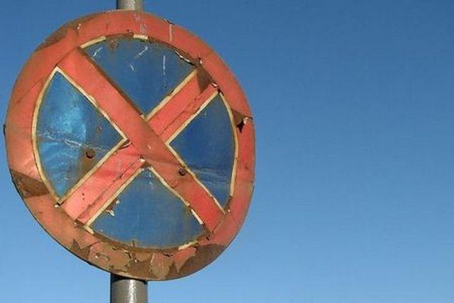 В Магнитогорске демонтировали десятки дорожных знаков