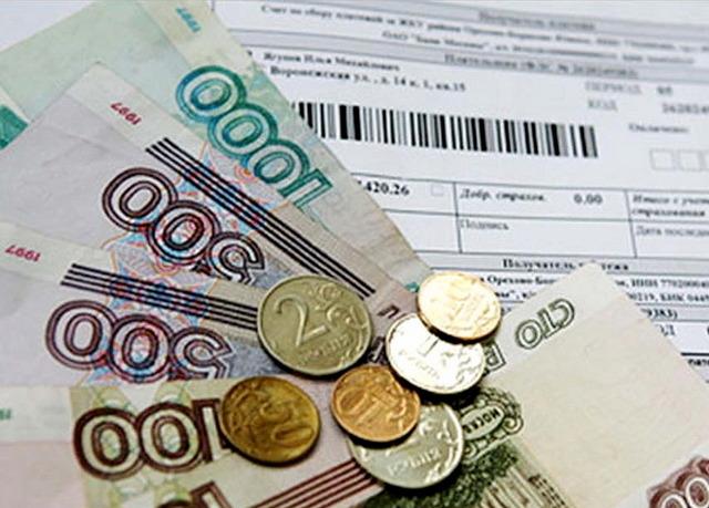 Горожане задолжали коммунальщикам больше миллиарда рублей