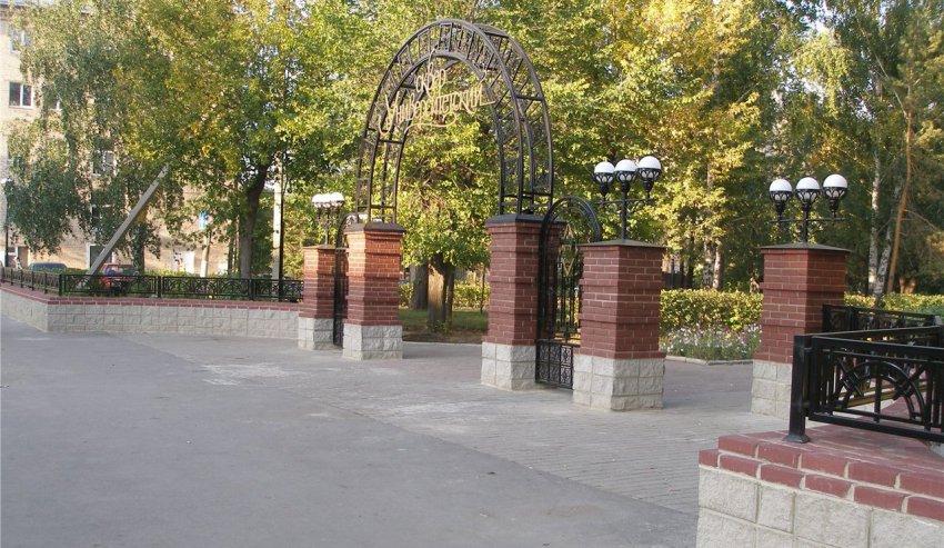 В «Университетском» появится бюро…