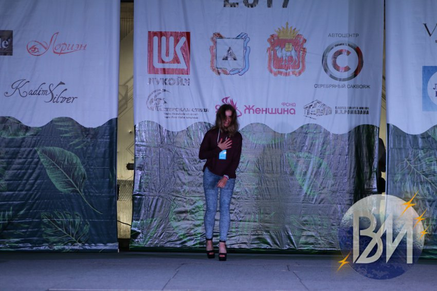 В Магнитогорске наступило  «Половодье»