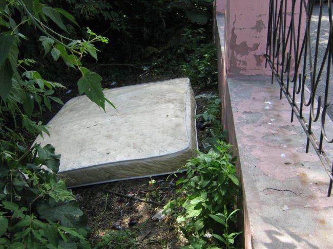 «Хостел» для лиц без определённого места жительства