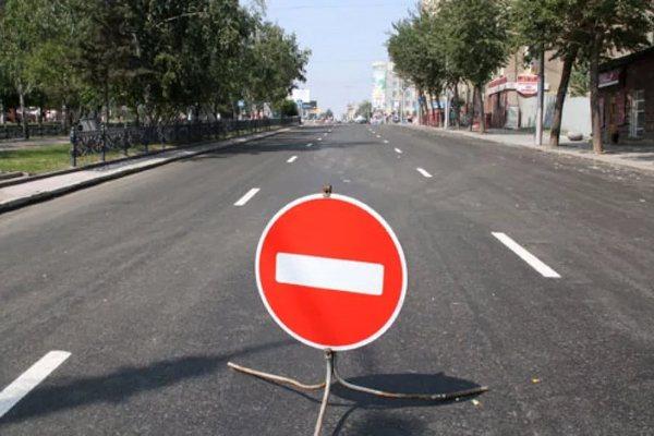 В пятницу проспект Ленина перекроют