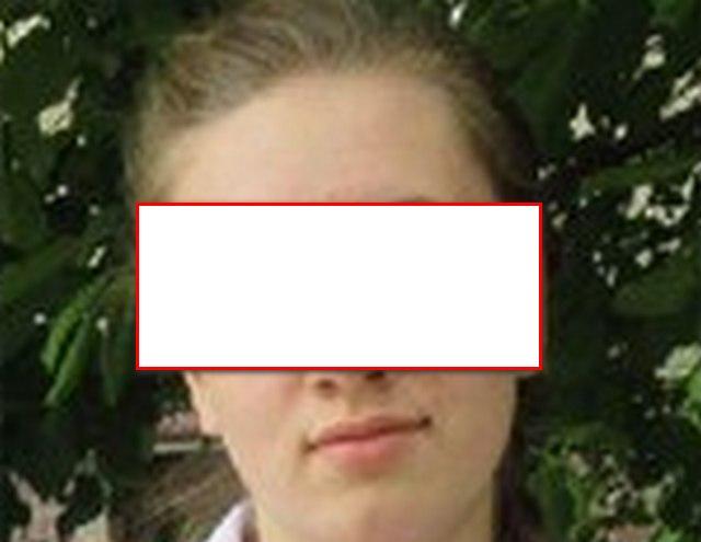 Девушка, пропавшая по дороге в Магнитогорск, найдена