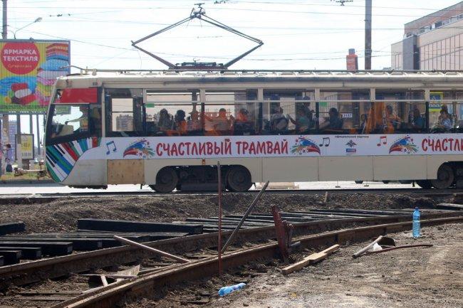 Внимание, изменятся маршруты трамваев