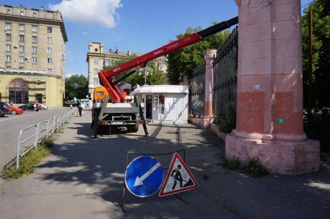 Начался  ремонт сквера Металлургов