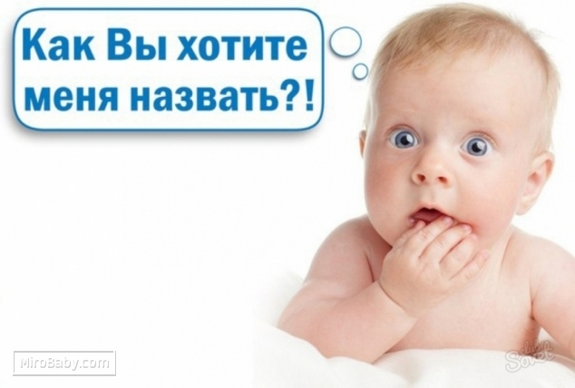 На Южном Урале родились Русалка и Смородина