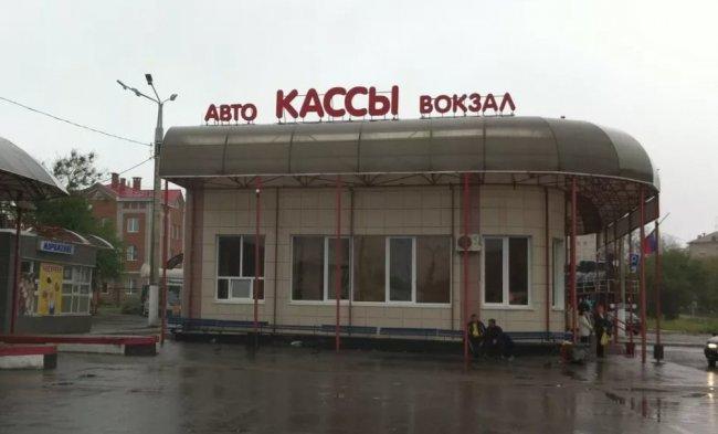 Челябинск стал доступнее