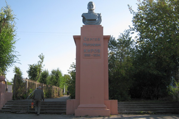 Киров «похорошел»