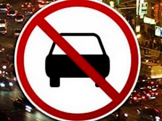 Горожане отказываются от автомобилей