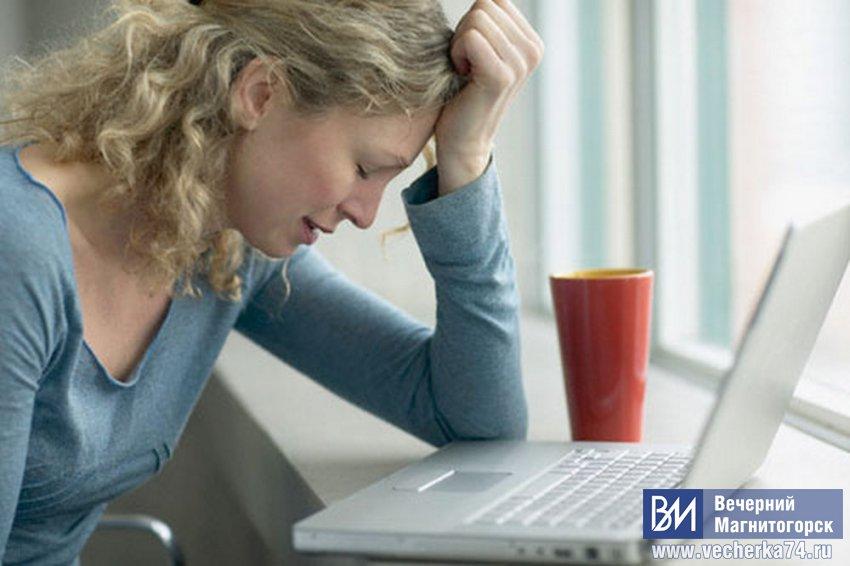 Профессиональные психологи поддерживают безработных