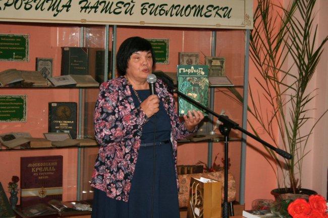 Лидер литературных амазонок посетила Магнитогорск