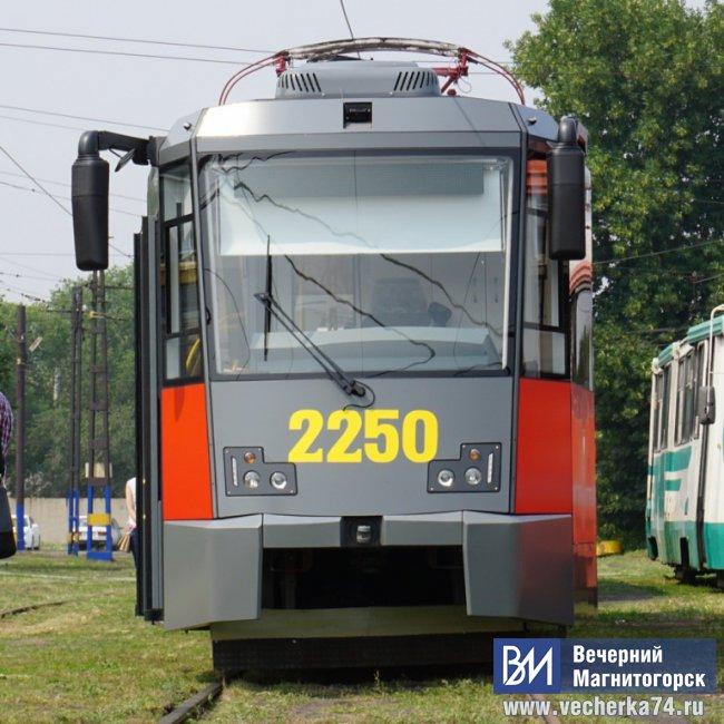 В Магнитогорск приехали новые трамваи