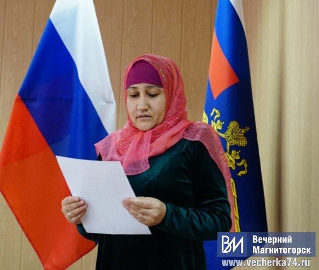 В Магнитогорске впервые прозвучала клятва гражданина