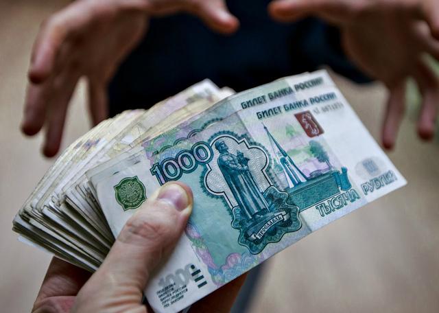 «Бумеранг» оштрафовали на полмиллиона