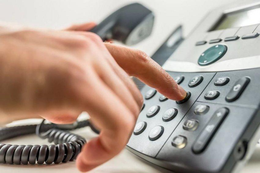 Позвоните, и вам ответят