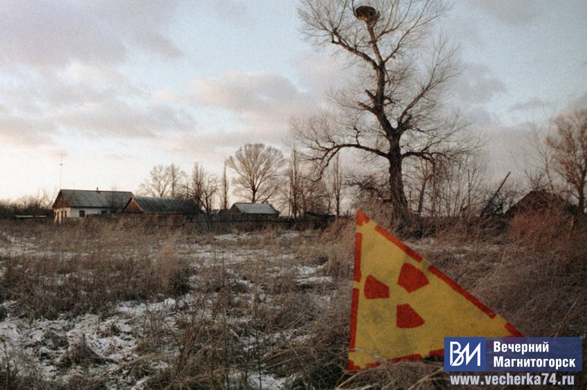 Опасные выбросы на Урале были!