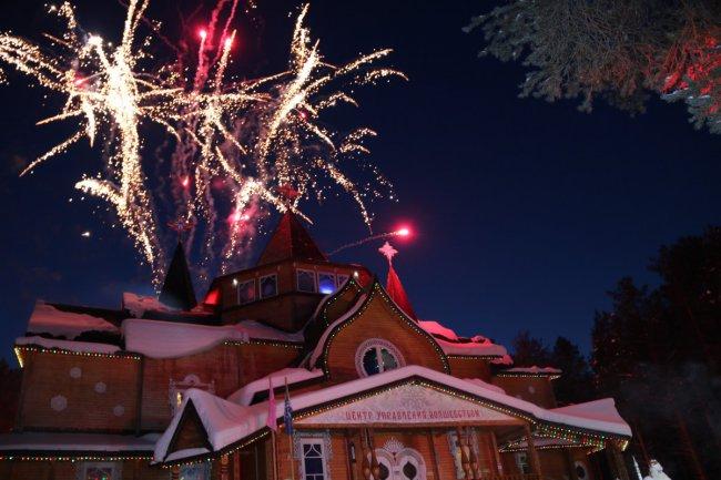 Куда едут магнитогорцы на Новый год?