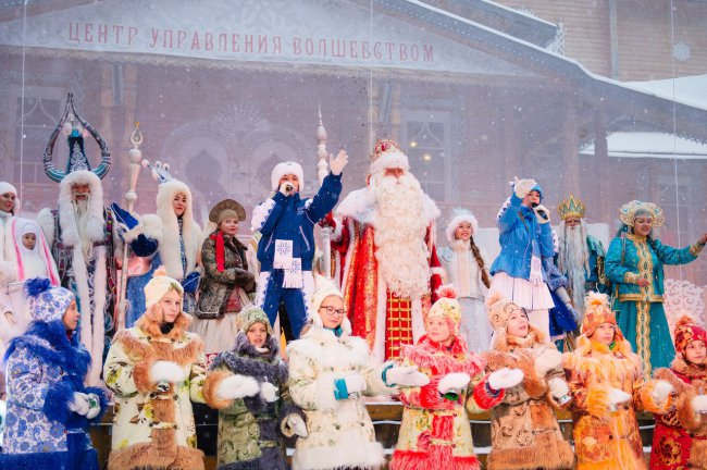 К нам едет Дед Мороз