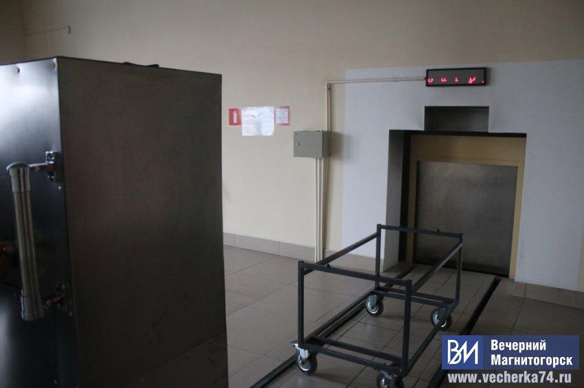 Зачем Магнитке крематорий?