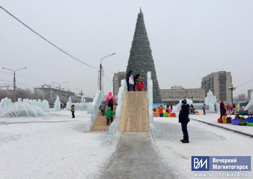 Ледовые городки открыты!
