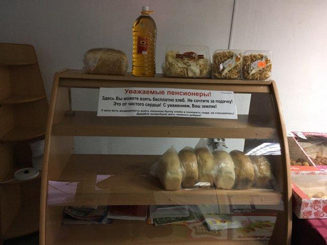 Бесплатный хлеб пользуется спросом