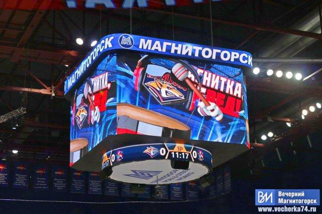 «Металлург» разгромил «Динамо» перед новогодней паузой