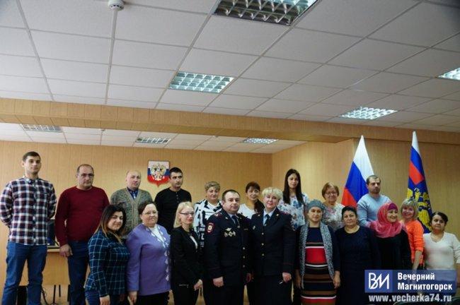 На Южный Урал переехали 5,5 тысяч иностранцев