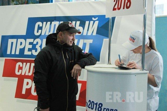 В нашем городе проходит сбор подписей в поддержку Владимира Путина