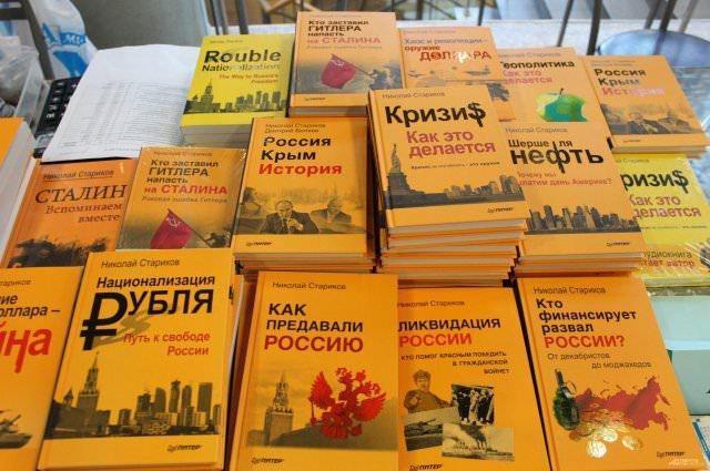 Встреча с читателями