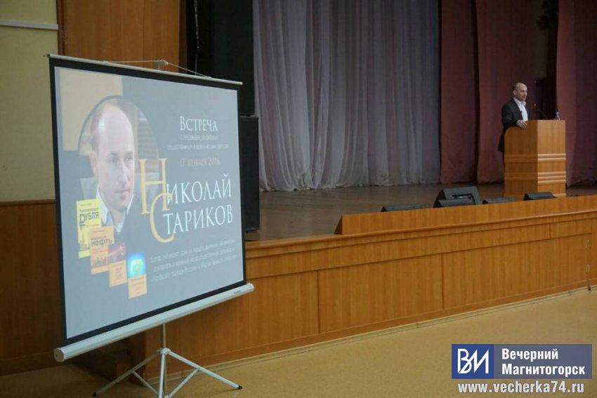 В МГТУ проходит встреча со столичным политиком и писателем