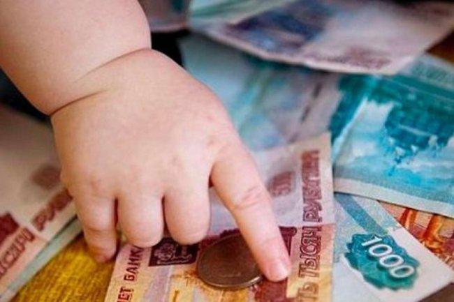Кому 10,2 тысячи рублей?