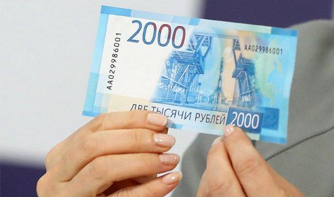 Не принимают «Владивосток 2000»? Звони