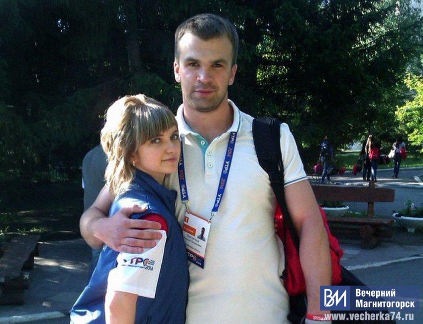 Влюблённый Алексей