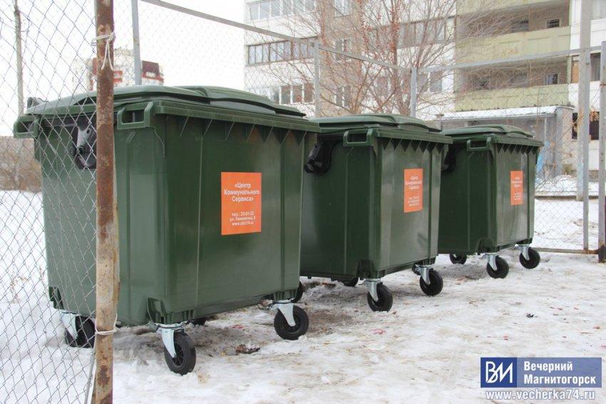 Вандалы облюбовали новые мусорные баки