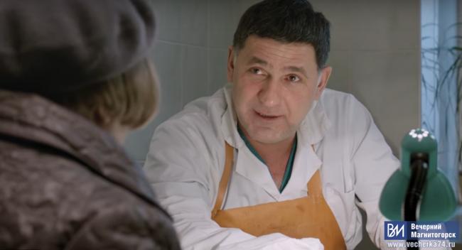 Актёры Магнитки в большом кино