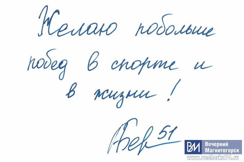 Что написал Береглазов к совершеннолетию?