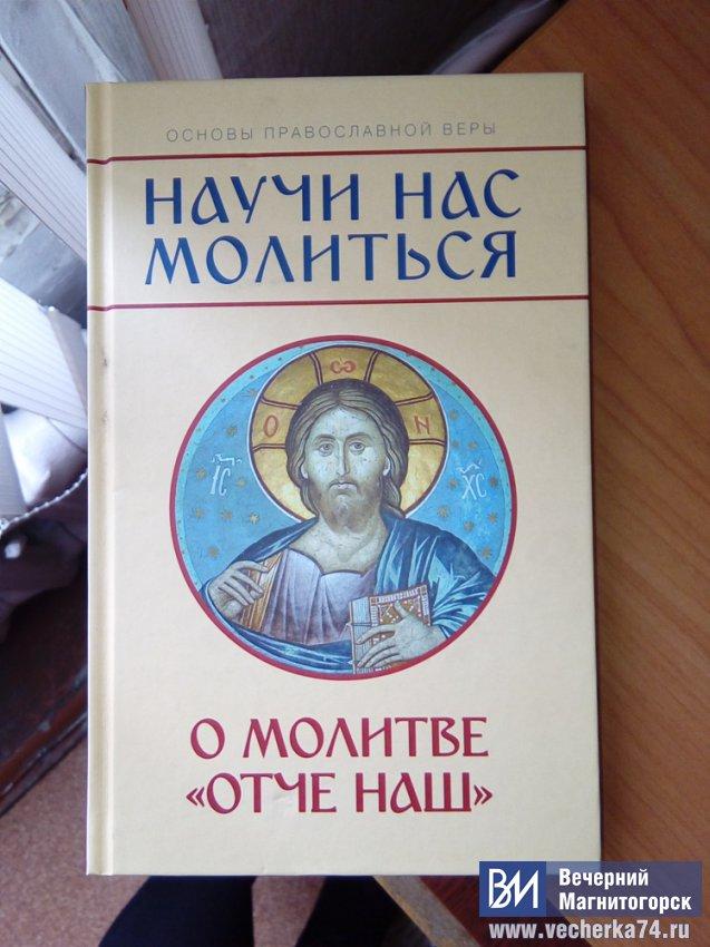 Библиотеке подарили «драгоценные камни»