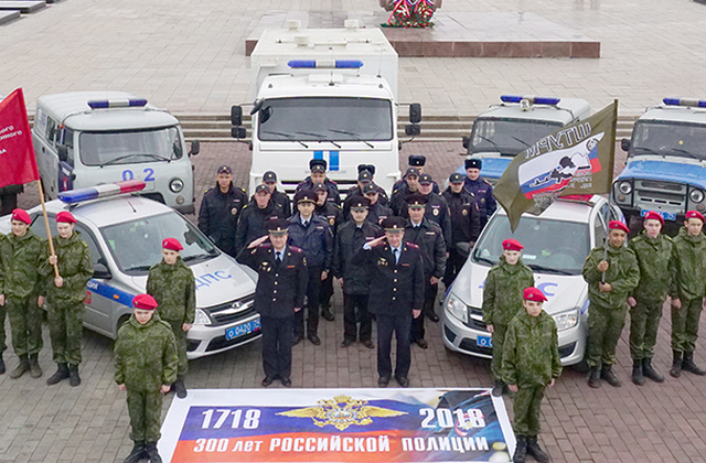 Магнитогорские полицейские провели флешмоб