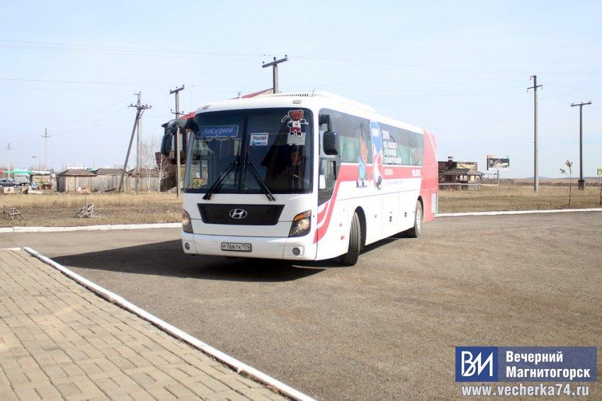 Белорусская сборная уже в городе