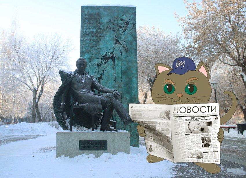 А вы помните все памятники Магнитогорска?